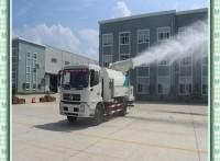 车载式移动式除尘喷雾机