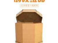 3A美卡八角重型纸箱,高强度八角重型纸箱