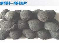 电化学催化氧化工艺,高盐废水处理