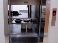 张家口传菜电梯链式电梯杂物电梯