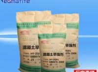 干撒型防地坪硬化剂(不发火硬化剂)北京供货