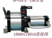 GPV02空气增压泵,GPV02空气增压系统厂家