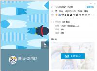 广州骏伯人力资源有限公司北京分公司