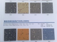 安达泰橡胶地板北京安达泰橡胶地板