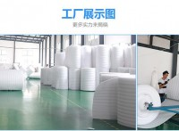 四川珍珠棉卷材批发商