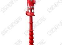 立式长轴深井消防泵离心泵干式电机深井泵厂家