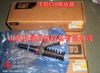 钻井平台卡特发电机组C9喷油器254-4339【正品原装】