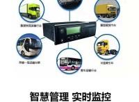 天津GPS北斗智能管理系统对公务车辆的管理方式