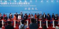 上海文具展,文化辦公用品展--最新國內國際文具展會信息
