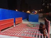 南京秦淮区工地上用洗车机工地用洗车机