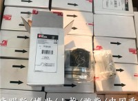 KTA38活塞3631246-FP美国进口产品【优势货源】