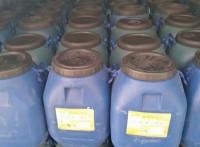 聚合物改性沥青PBL(I)胎体增强型水性防水涂料
