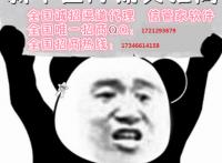 香港新华证券国际期货诚招个代公代渠道总部直招