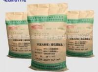 不发火水泥砂浆(不发火混凝土)涞水工厂供货