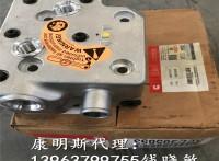 别拉斯7513卡车QSK45缸盖4936225别拉斯厂家