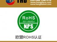 广州ce认证到底有哪些对公司的好处