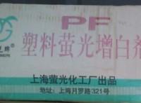 LDPE  LDF250FF,LDF250YZ
