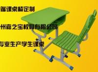 郑州学生课桌椅厂家 批发学生课桌生产定制双人课桌