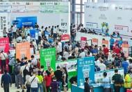 2019上海9月3-5日光亚法兰克福智能家居展览会