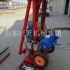 巨匠小型民用两相电打井机家用100米水井钻机挖井机