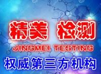 廉江碳素钢拉力测试机构-第三方检测中心