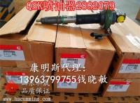 大马力液压挖掘机康明斯QSK19喷油器2882079