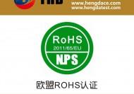 广州CE认证电话/广州CE检测中心/广州CE认证/广州