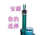 DTZ电动推杆 电液推杆 热销电液动推杆 推杆