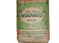供应LDPE北欧化工CC7238,CC8207