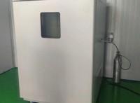 环氧乙烷灭菌柜三强医械低温灭菌器医用内镜腔镜消毒设备
