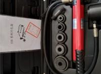 资质专用油压分离式穿孔器0~120mm 承装承修五级升级