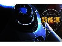 《盘点良好AI》北京2019人工智能科技展-缔造美好生活