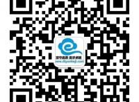 源码开发金管家APP代还收款系统