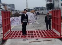 连云港海州区工地上用洗车机运输车辆用自动洗车机