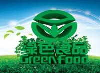 2019第十九届中国北京有机食品及绿色食品展博览会