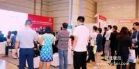 2019第十八届卓越上海海外置业房产移民投资展