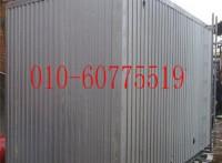 北京信远XY系列不锈钢肋板水箱