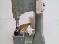 飞人牌GK9-2手提缝包机参数