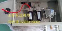 QFC型气控道岔装置组成系统 生产厂家量大从优