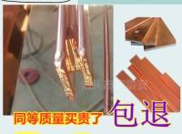 源头厂家铜包钢扁线铜覆钢扁线接地干线