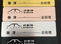 南昌地产公司胸牌 南昌物业员工胸牌 客服保安胸牌胸徽徽章定制
