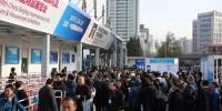 2019第40届中国北京国际礼品、赠品及家庭用品展览会