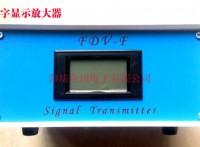 FDV-F放大器,称重信号变送器,fdv-f信号调理器