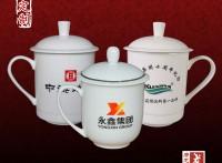 战友聚会陶瓷茶杯定做 军人聚会礼品茶杯