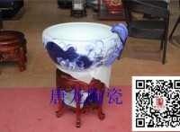 風水陶瓷大缸 陶瓷大魚缸
