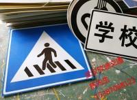 武汉市政道路标志牌安装在什么位置合适