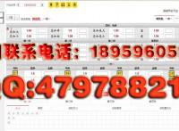 吉林快3官方正规平台出租