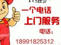 陕西-西安-渭南linux数据库维护oracle迁移备份容灾