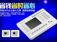 供应东莞足浴软件洗浴软件沐足报钟系统