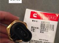 康明斯工程机械零部件QSK60液位传感器4358900